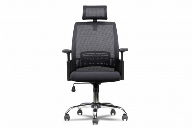 Inclass High Back Office Chair